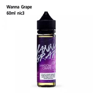 Wanna_Grape