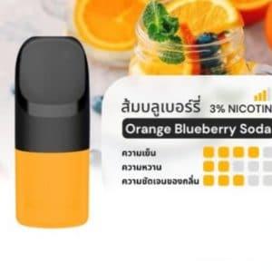 Phantom pod รสส้มบลูเบอร์รี่